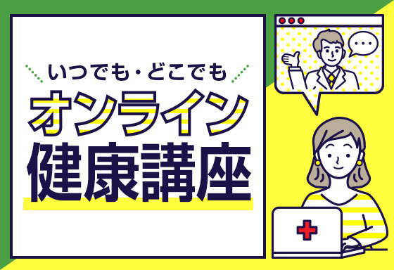 赤十字 コロナ 成田 病院 成田赤十字病院|千葉県成田市